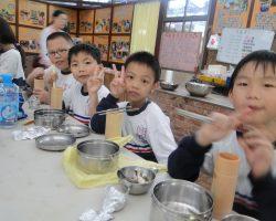 中餐-竹筒飯3